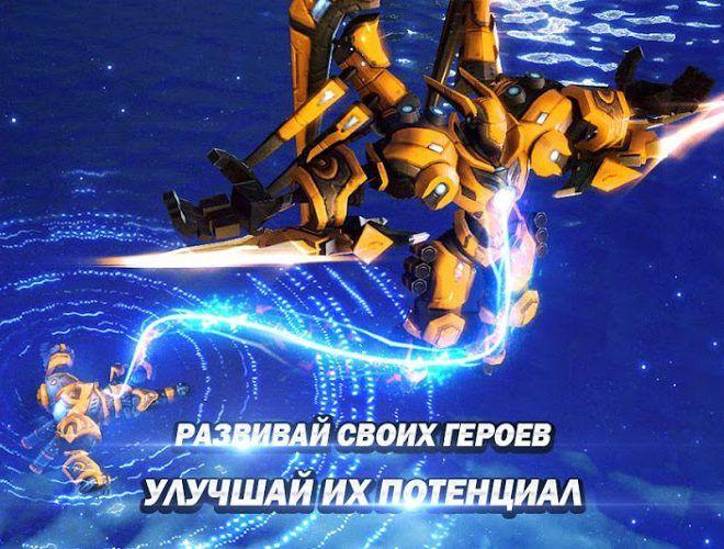 Играй Magic Legion — Age of Heroes На ПК 7