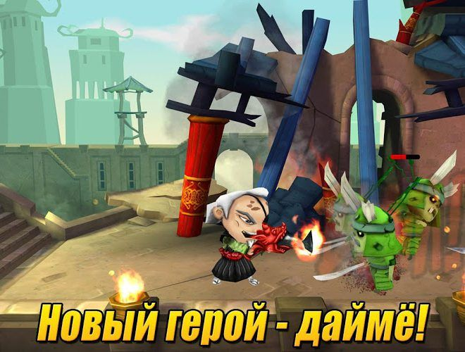 Играй SAMURAI vs ZOMBIES DEFENSE 2 На ПК 9