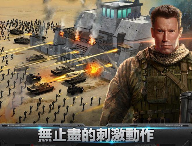 暢玩 Mobile Strike Epic War PC版 3