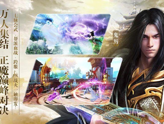 Play 诛仙手游-Efun独家授权新马版 on PC 5