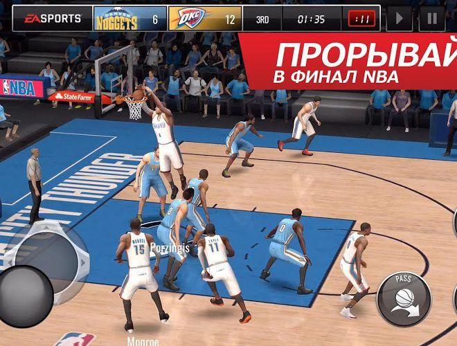 Играй NBA LIVE Mobile На ПК 18