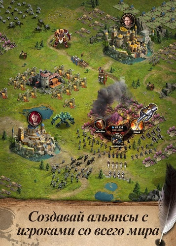 Играй Clash of Kings II: Queens Oath На ПК 19
