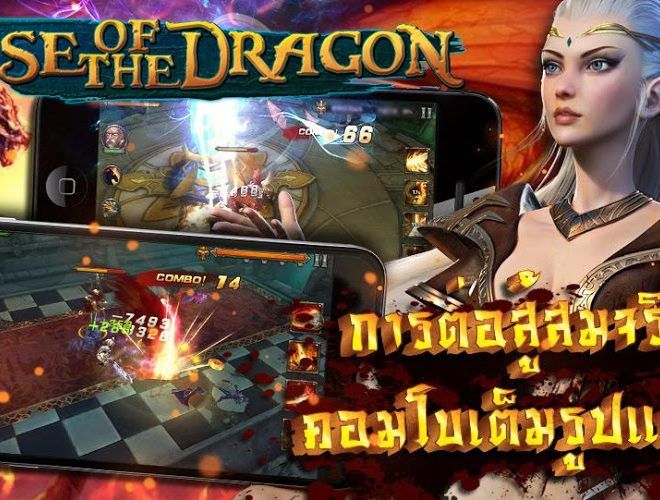 เล่น Rise of the Dragon on pc 12