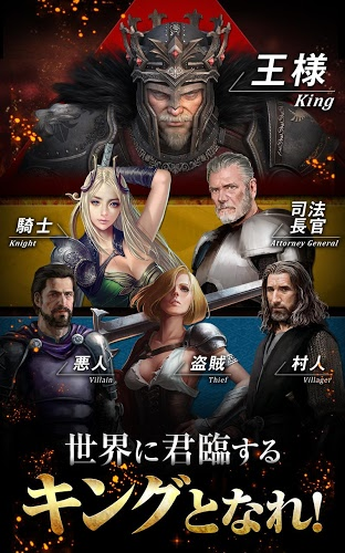 プレーする Clash of Kings on PC 3