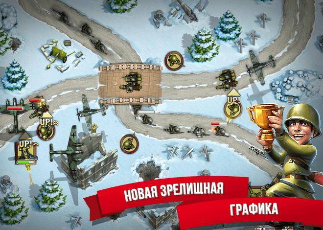 Играй Toy Defense 2: Солдатики На ПК 4