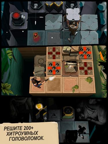 Играй UNCHARTED: Fortune Hunter™ На ПК 11