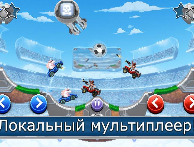 Играй Drive Ahead! Sports На ПК 5