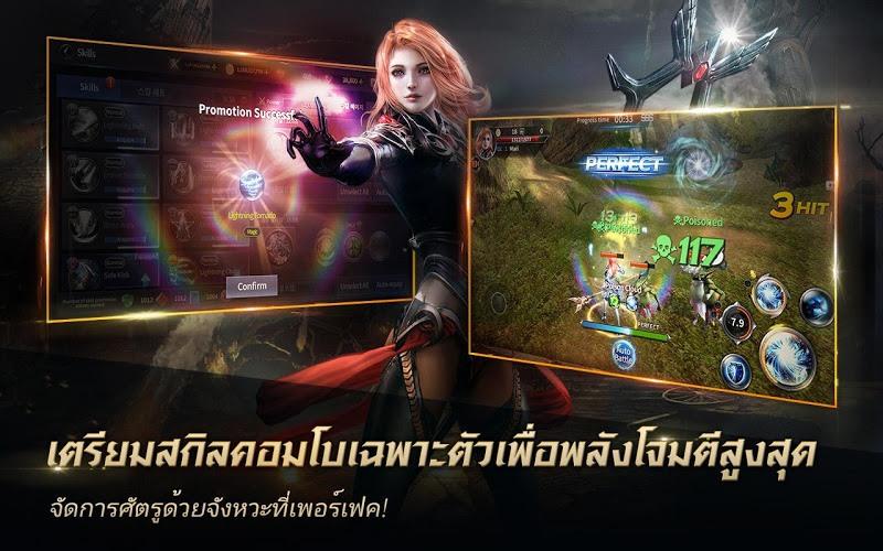เล่น Dragon Nest 2 Legends on PC 7