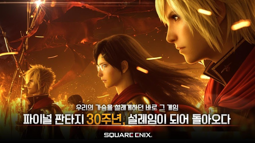 즐겨보세요 FINAL FANTASY AWAKENING on PC 12