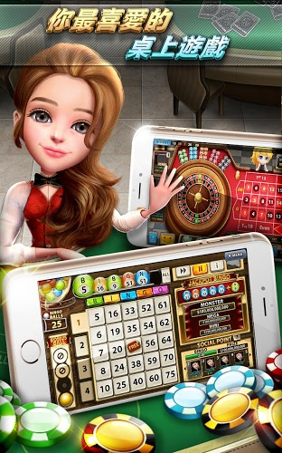 暢玩 Full House Casino PC版 6