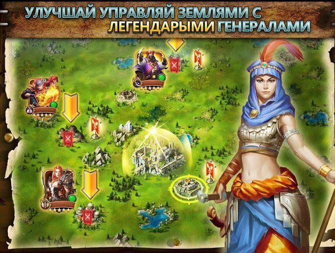 Играй Dragons of Atlantis:наследники На ПК 16