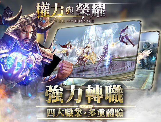暢玩 權力與榮耀-多國紛爭MMO PC版 6