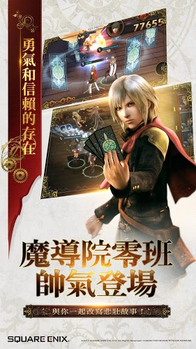 暢玩 最終幻想:覺醒 – Final Fantasy Awakening PC版 4