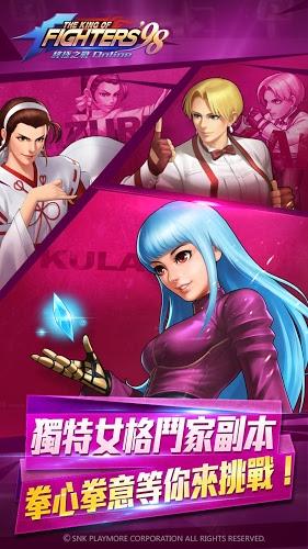 暢玩 拳皇98 終極之戰OL PC版 2