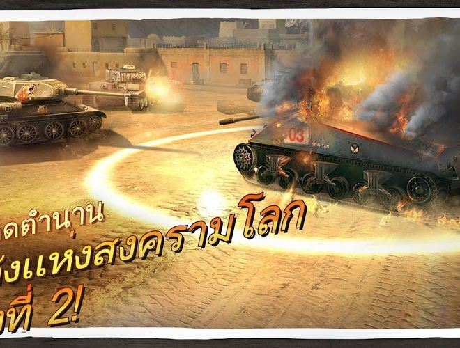 เล่น Brothers in Arms 3 on PC 5