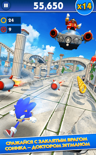 Играй Sonic Dash on pc 12