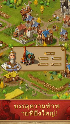 เล่น Townsmen – เกมกลยุทธ์ on PC 6