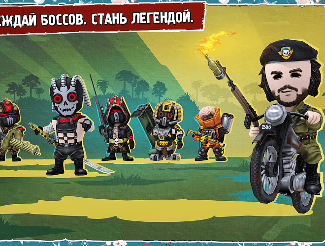 Играй Pocket Troops На ПК 12