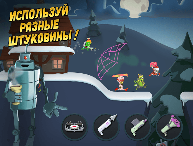 Играй Zombie Catchers На ПК 12