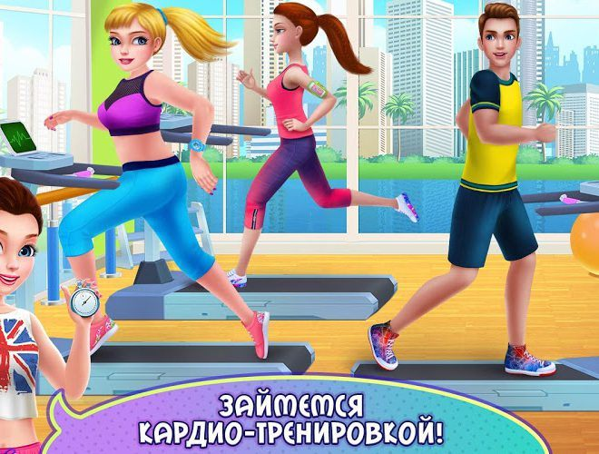 Играй Фитнес-тренер – Играй и танцуй На ПК 16