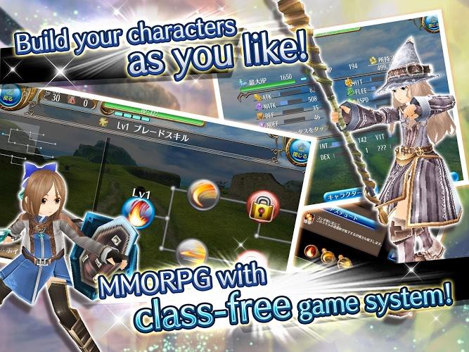 Играй RPG Toram Online На ПК 9