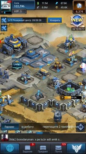 Играй Galaxy Wars На ПК 15