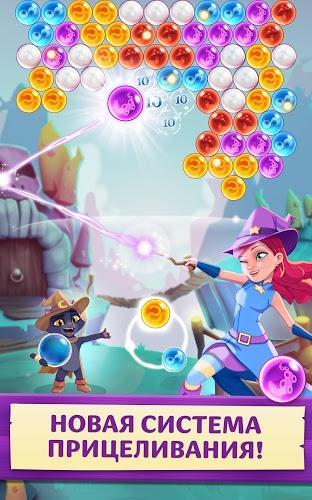 Играй Bubble Witch 3 Saga На ПК 9