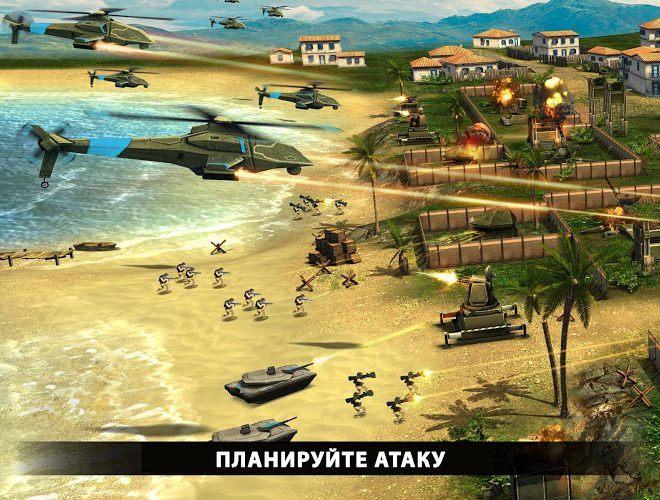 Играй Arma Mobile Ops На ПК 3