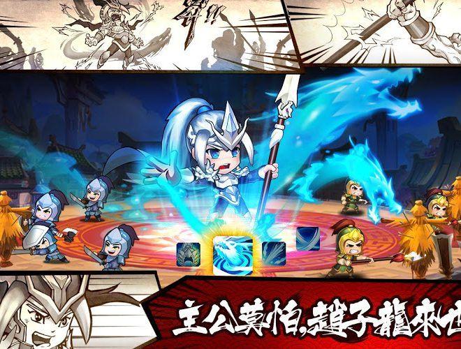 暢玩 無雙兵團 – 兵團大作戰 PC版 14