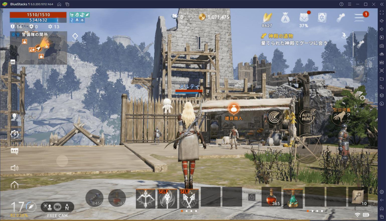 BlueStacks:『リネージュ2M』初心者向け攻略ガイド