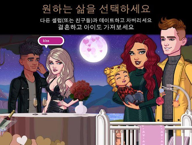 즐겨보세요 Kim Kardashian Hollywood on PC 5