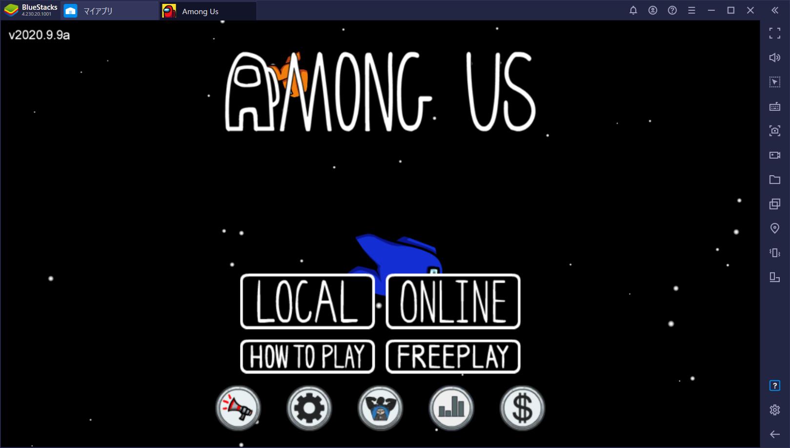 BlueStacks:『Among Us』をボイスチャットを使って遊んでみよう