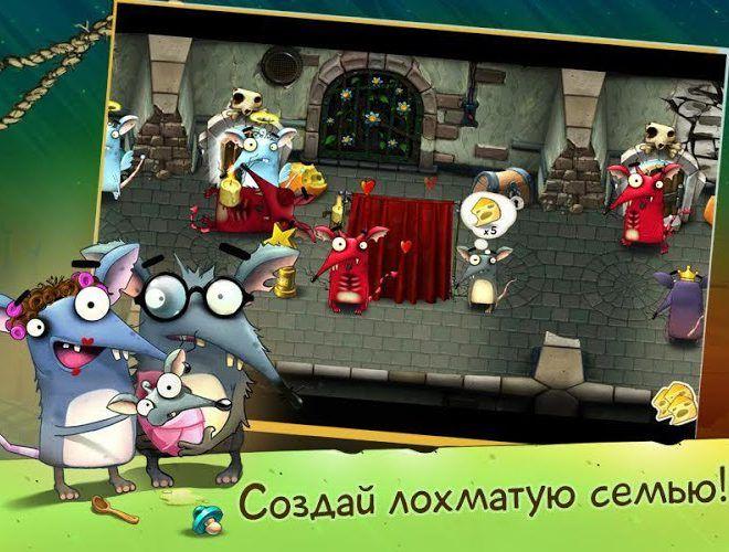 Играй Крысы Mobile — веселые игры На ПК 4