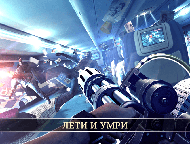 Играй Dead Trigger 2 На ПК 4