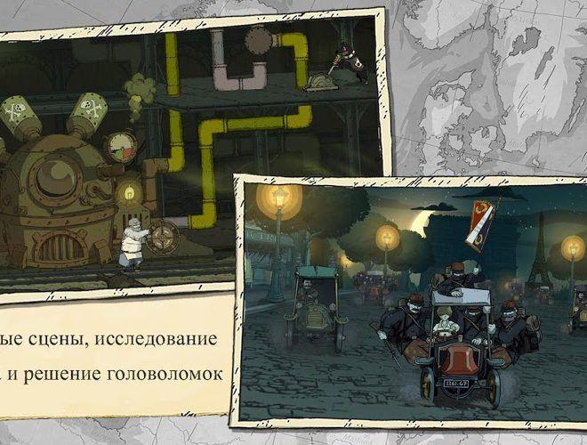 Играй Valiant Hearts На ПК 13