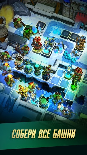Играй Defenders 2: Tower Defense CCG На ПК 2