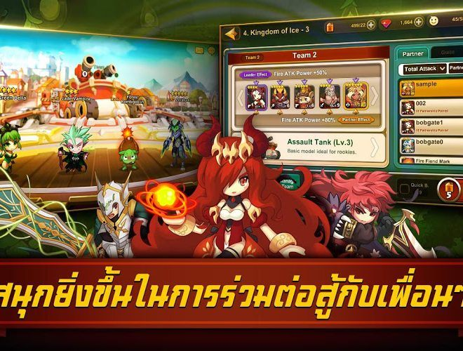 เล่น Monster Sweeperz on PC 6