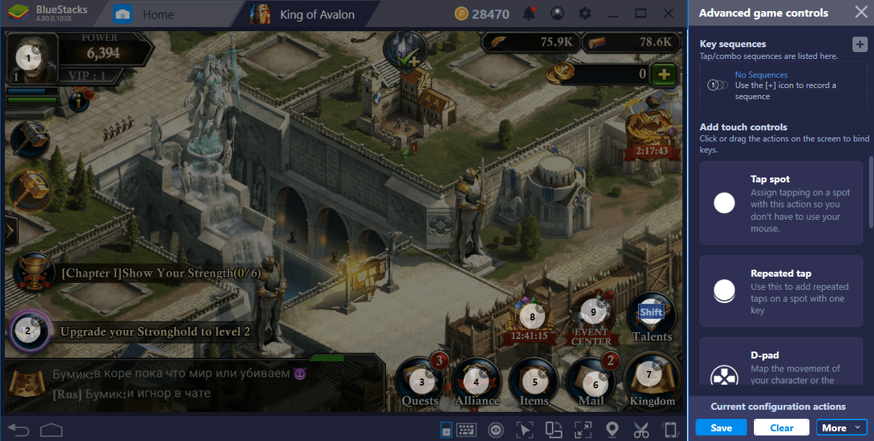 Becoming The King Of Avalon With BlueStacks on PC: The Setup Guide For Future Lords