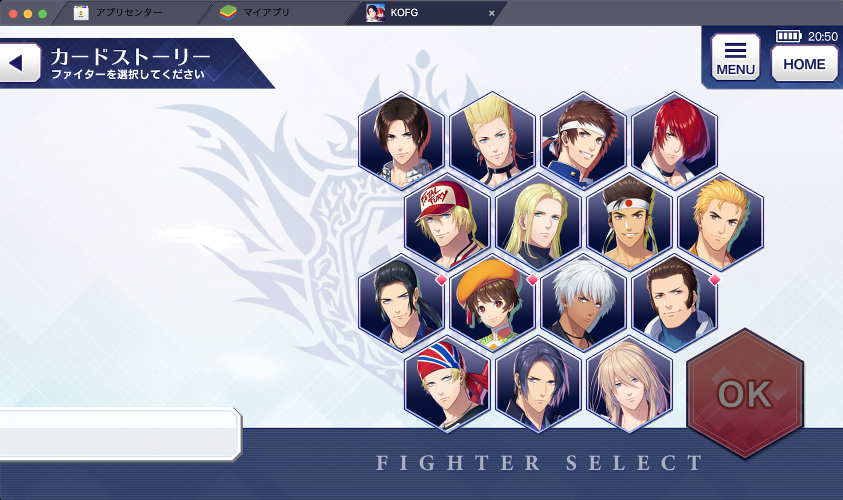 Blue Stacksを使ってPCで『THE KING OF FIGHTERS for GIRLS』を遊ぼう