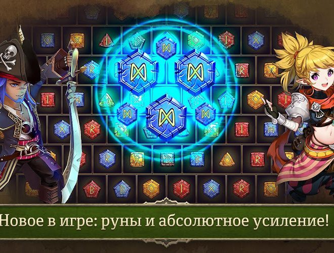 Играй War of Crown На ПК 8