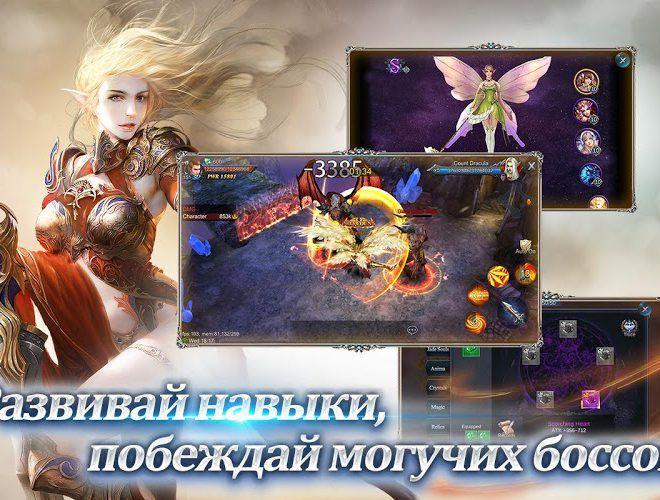 Играй Goddess: Heroes of Chaos На ПК 12