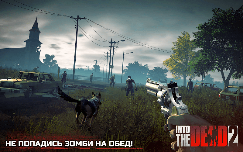 Играй Into the Dead 2 На ПК 10