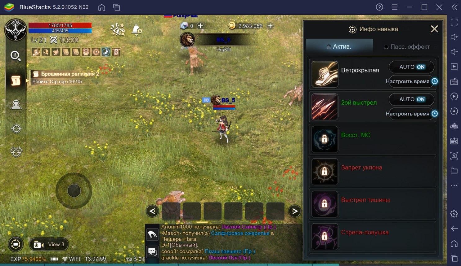 Обзорный гайд Kingdom: The Blood Pledge. Как механики прокачки героя спасают всю игру?