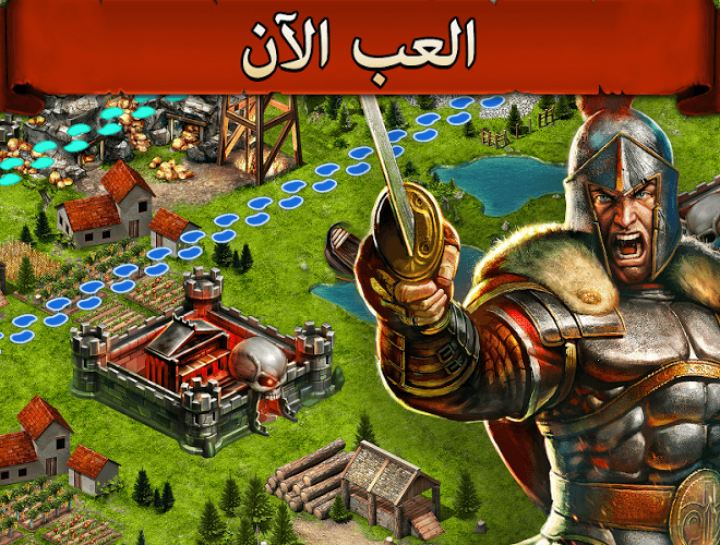 إلعب Game of War on PC 13