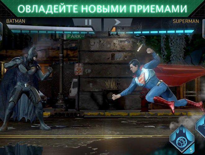 Играй Injustice 2 На ПК 5