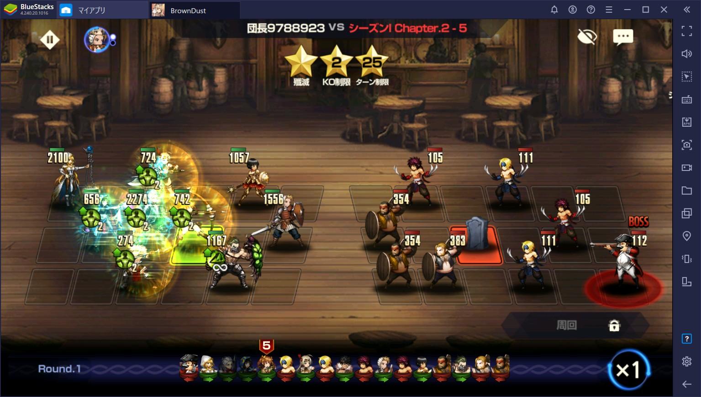 BlueStacks:『ブラウンダスト』の基本的な遊び方とゲームの進め方