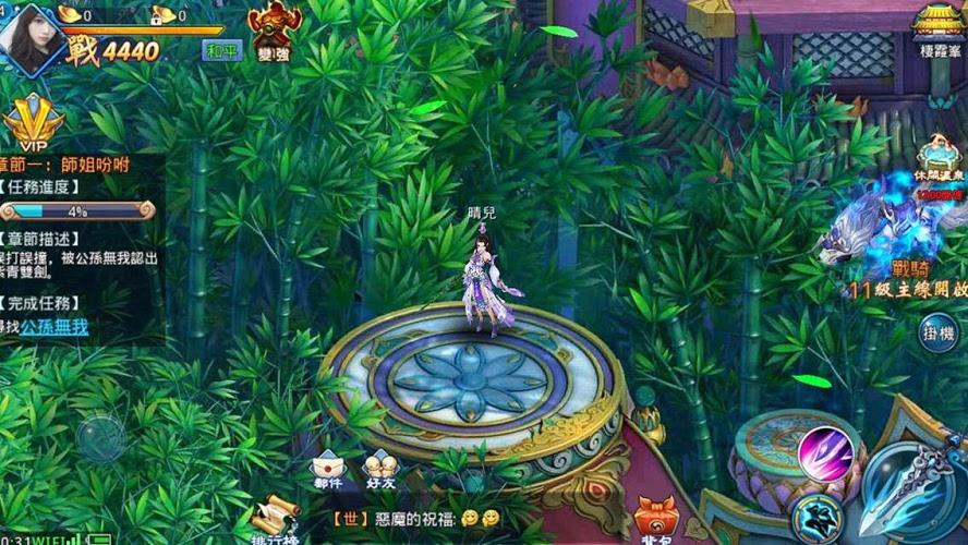 暢玩 紫青雙劍 PC版 8