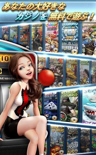Full House Casino をPCでプレイ!11