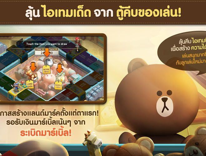 เล่น LINE: Let's Get Rich on PC 3
