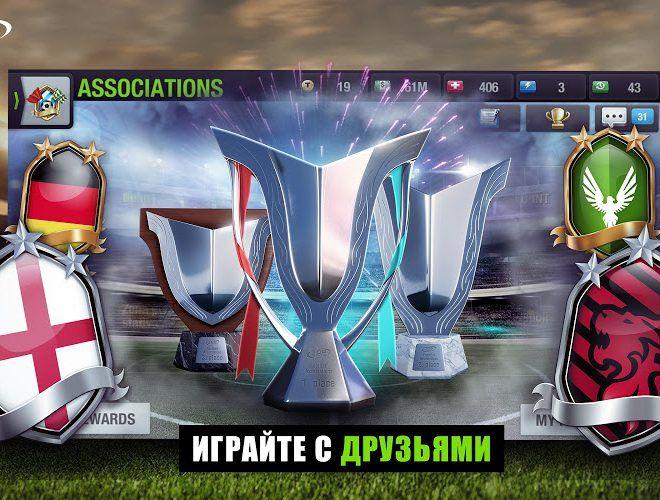 Играй Top Eleven 2015 На ПК 11